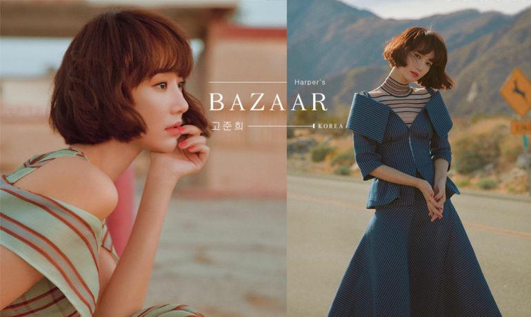 加州陽光下的溫柔神采:高俊熙赴LA拍攝韓版《Harper's BAZAAR》4月刊號 - The Femin