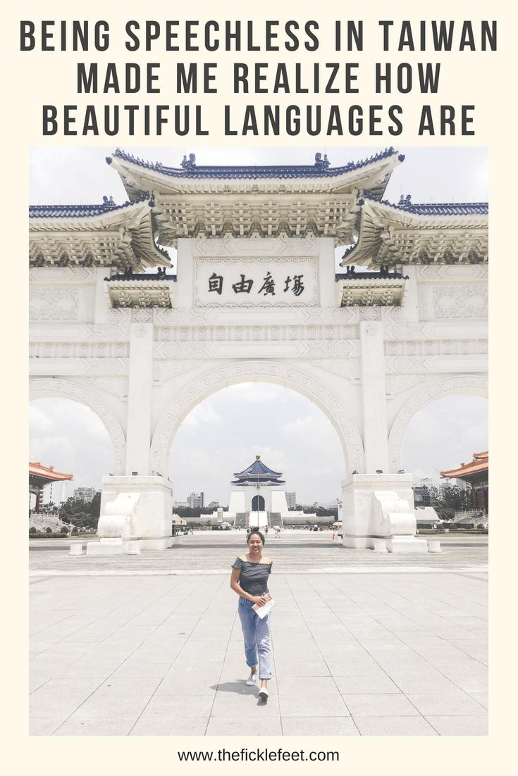 Pinterest_Taiwan_languages
