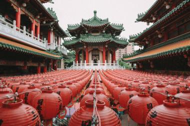 Taiwan cultural experience