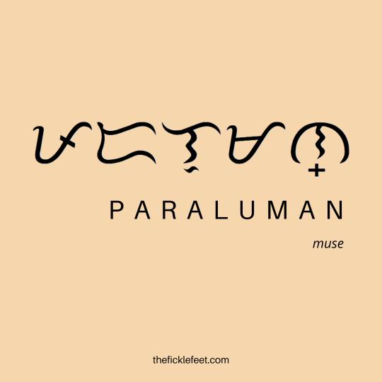 30 Beautiful Baybayin Words (with pics) in Tagalog and Bisaya 10