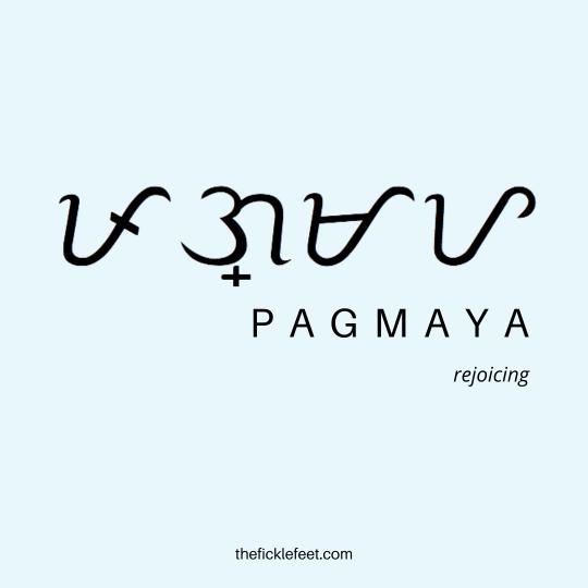 Baybayin Words