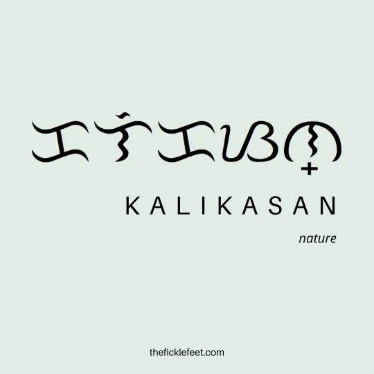 30 Beautiful Baybayin Words (with pics) in Tagalog and Bisaya 6