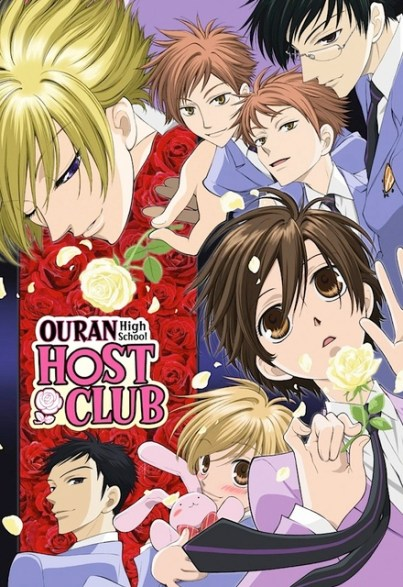 ouran-high-school-host-club