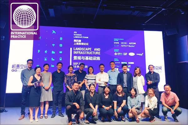 The latest Shanghai Landscape Forum, focused on Landscape and Infrastructure, took place September 20, 2018. / image: Sasaki