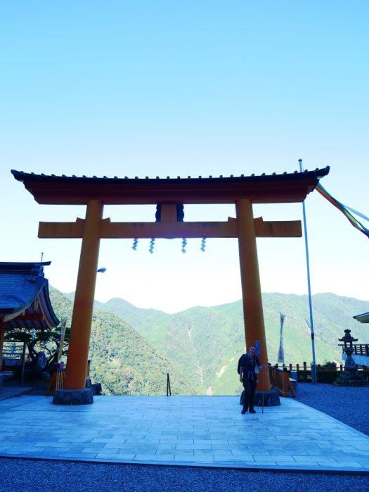 Top of Daimonzaka @thefieryexplorer