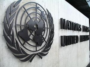 """Image Credit: """"Signe de l'ONU, Genève"""" by mpd01605"""
