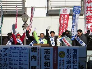 """Japanese general election 2012 Japanese Communist Party in Sannomiya IMG 0077 20121209"" by Ogiyoshisan"