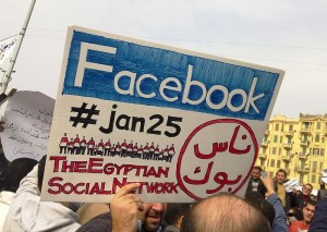 """2011 Egyptian protests Facebook & jan25 card"" by Essam Sharaf"