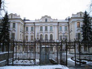 Ukrainian Supreme Court Image Source: Leonst at Ukrainian Wikipedia