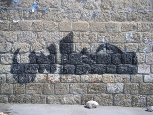 Hamas graffiti  Image Source: Soman
