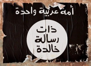 Islamic State flag Image Source: 3aref 6ari2o, Flickr, Creative Commons