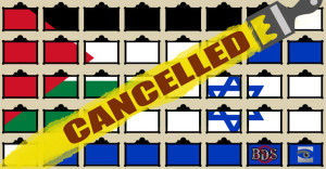 BDS Image Source: HonestReporting, Flickr, Creative Commons