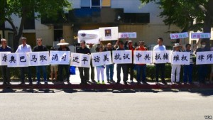 Activists protested outside the Chinese Consulate in Los Angeles on July 12. Photo from Voice of America