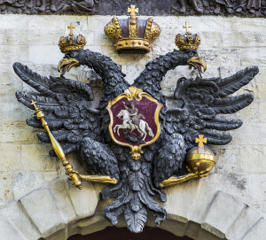 Image Source: ninara, Flickr, Creative Commons _Y1A2523 Saint Petersburg, Russia. Imperial eagle on the gate of the Peter and Paul Fortress.