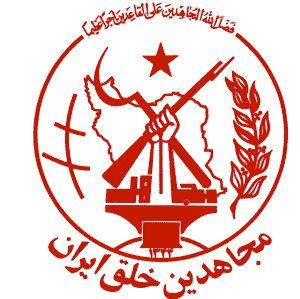 By People's Mujahedin Organization of Iran - https://www.flickr.com/photos/136320206@N07/21642235772/, CC BY-SA 2.0,