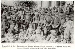 bulgarian_refugee_children