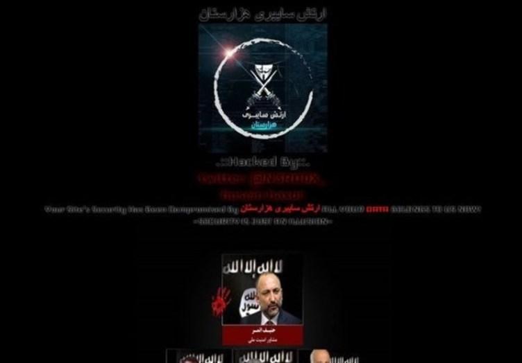 afgan-nsc-website