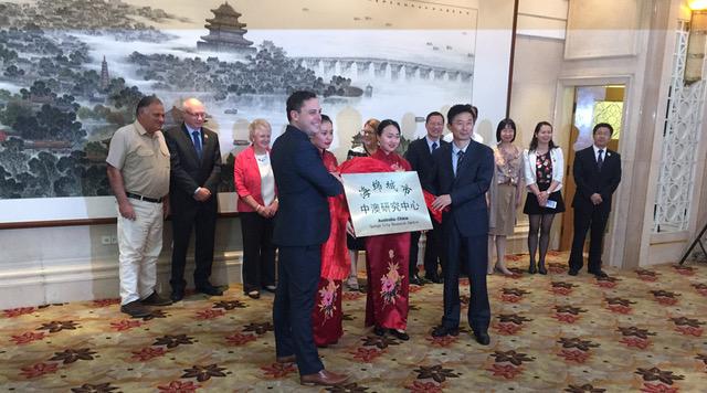 Australia-China Sponge City Reasearch Centre