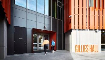 Gillies hall univeristy