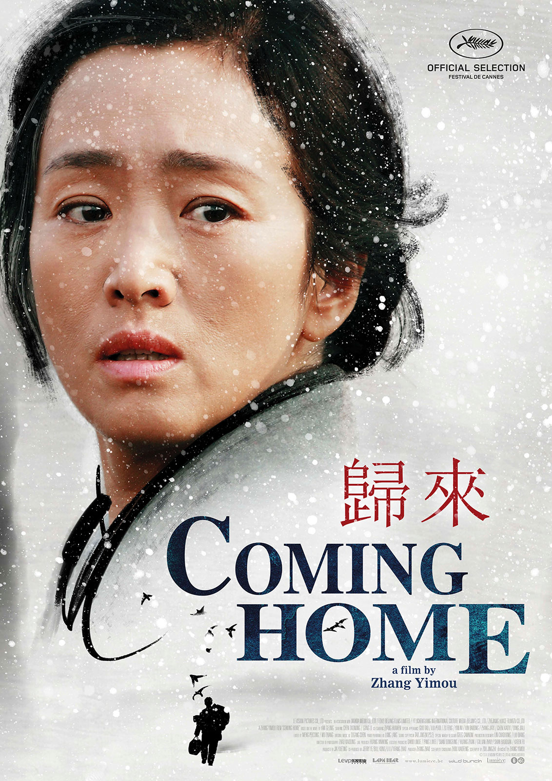US Trailer for Zhang Yimous Gong LiLed Coming Home