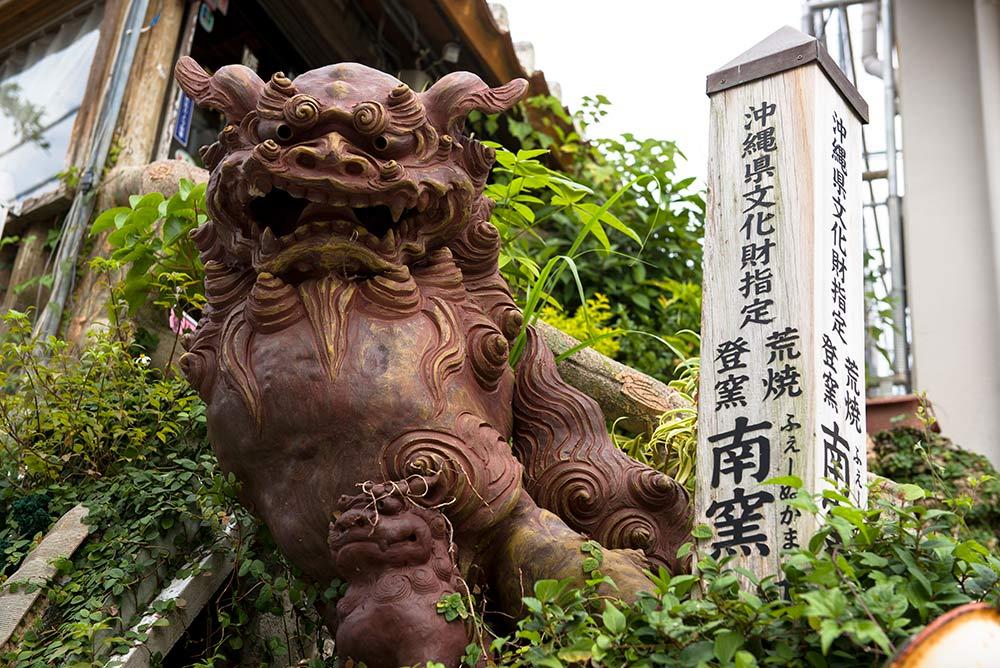 Okinawa, Japan, Tsuboya