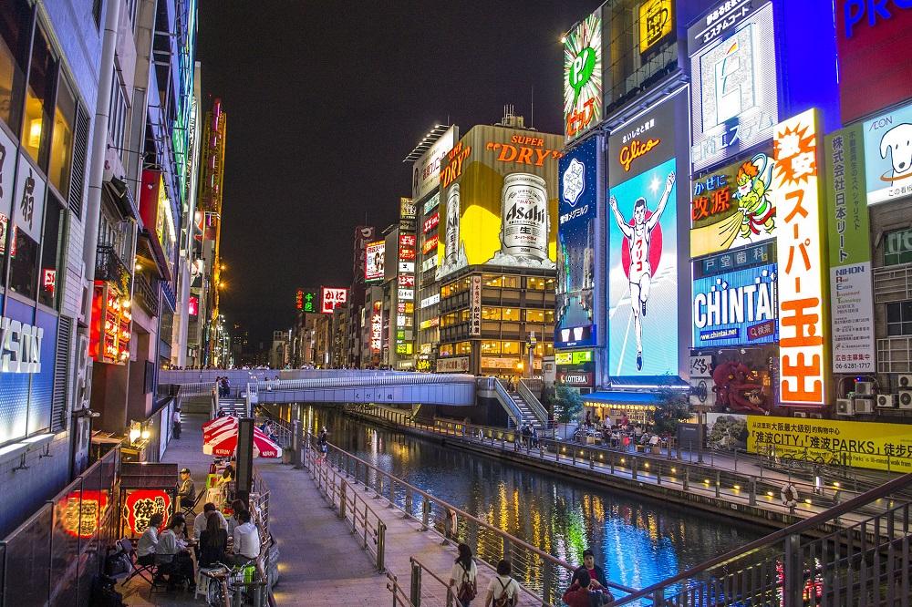Osaka, InsideJapan