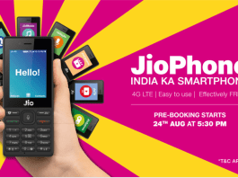 Jio 4G Phone Pre Booking Starts Today Evening Book Now at @www.jio.com