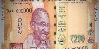 RBI to Release New rs 200/- Note on Friday, Now Features