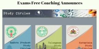 Telangana Forest department free coaching