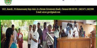 Tamil Nadu Government UPSC Civils Coaching to be Start IAS Academies