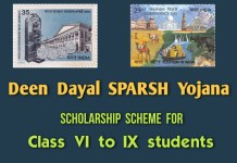 Deen Dayal SPARSH Yojana Scholarships for classes 6 to 9