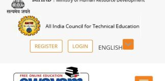 SWAYAM Open D.El.Ed registrations opened, login at www.swayam.gov.in