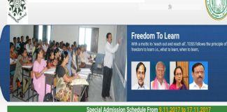 Telangana Open School Supplementary 2017 results Declared