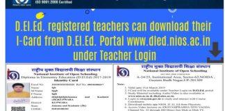 MHRD NIOS D.El.Ed Teachers Identity Cards