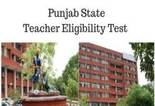 PSTET 2017 Exam Postponed, New exam on 11-02-2018
