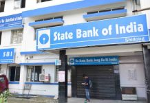 SBI changes IFSC Codes, Branch Codes of 1295 branches after merger