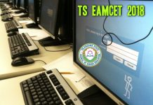 TS EAMCET 2018 Online exam from May 2 to 5