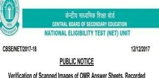 UGC NET November 2017 OMR answer sheets released, Objections last date Dec 18