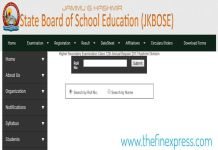 JKBOSE Class 12 Annual Exam Result 2017 declared at jkbose.co.in