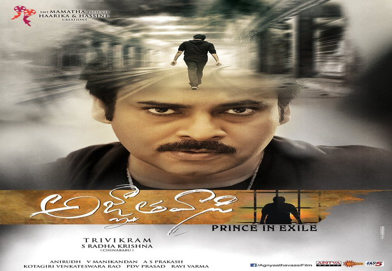 Telugu Movie Agnyaathavaasi 5th Day Box Office Collection