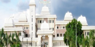 Periyar University 1st 3rd 5th Sem Results 2017 Declared at periyaruniversity.ac.in