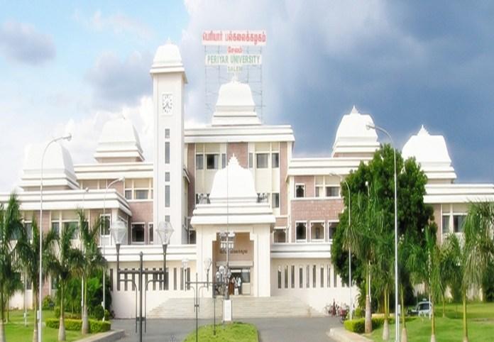 Periyar University 1st 3rd 5th Sem Results 2017 Declared at periyaruniversity.ac.in