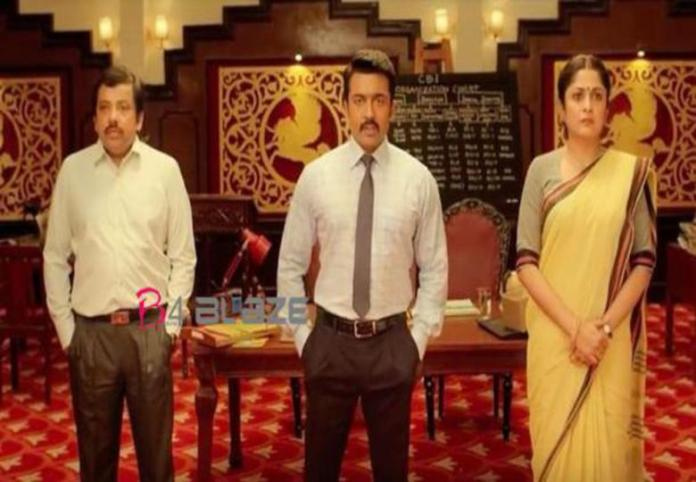 Suriya TSK Thaanaa Serndha Koottam Movie Collections - Day 1