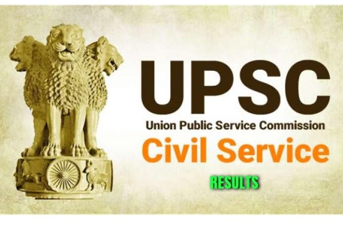 UPSC Civil Services Main Examination 2017 results declared