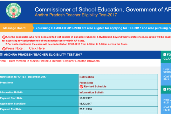 AP TET Change new Exam Centre instead Alloted centre Up to 16th at aptet.apcfss.in