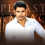 Bharat Ane Nenu Movie First Day box office Collection