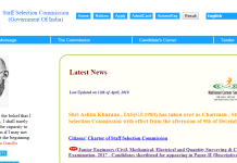 SSC JE Paper 1 Result Declared at ssc.nic.in