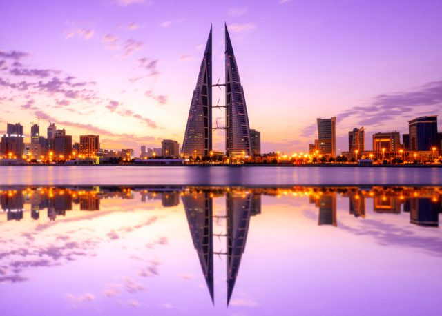 Manama is the capital and largest city of the Kingdom of Bahrain with article by Richie Santosdiaz for The FinTech Times