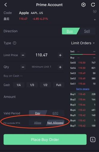 Tiger Brokers Pre Market Trading