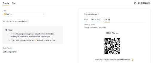 Binance Deposit DAI